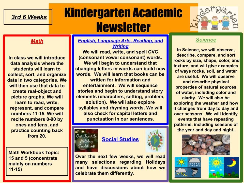 3rd Six Weeks Newsletter
